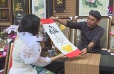 Seeking calligraphy – A beautiful custom during Tet