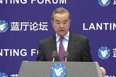 Bắc Kinh kêu gọi điều chỉnh quan hệ Mỹ, Trung