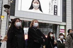 Số ca nhiễm Covid-19 hàng ngày ở Tokyo giảm sâu