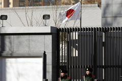 Trung Quốc thả công dân Nhật bị nghi hoạt động gián điệp