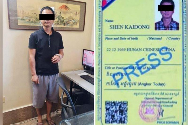 Campuchia trục xuất chủ báo Trung Quốc đăng tin giả về vắc-xin Covid-19