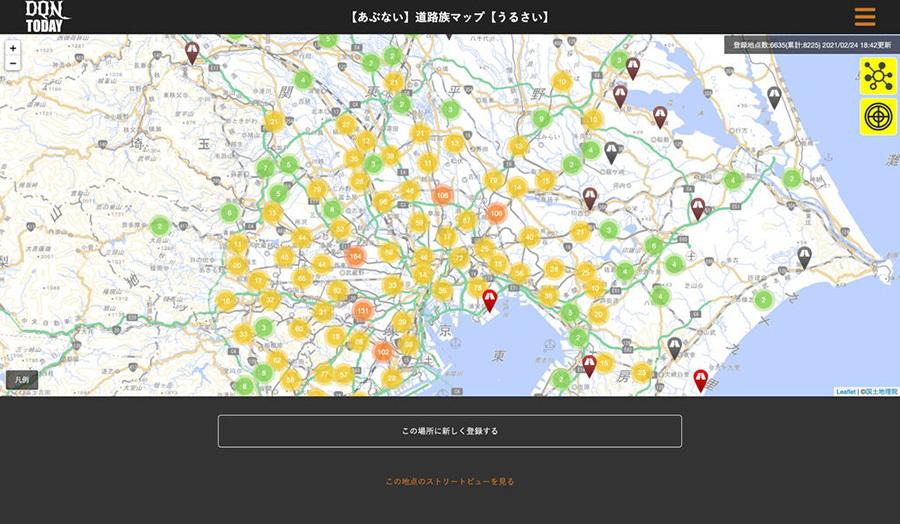 Người Nhật ngày càng ghét tiếng ồn của trẻ con