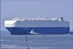 Israel tình nghi Iran tấn công tàu chở dầu trên vịnh Oman