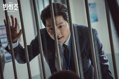 'Vincenzo' tập 4: Song Joong Ki, Jeon Yeo Bin thực hiện âm mưu trả thù