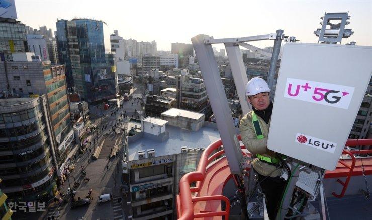 Hàn Quốc đạt gần 13 triệu thuê bao 5G