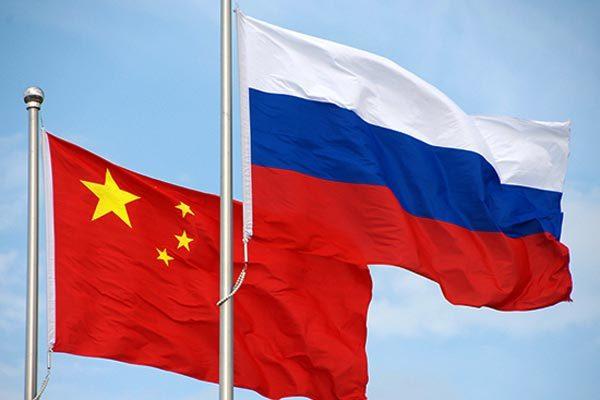 Trung Quốc nói về đồn đoán lập liên minh với Nga chống NATO