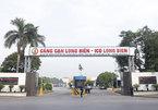 Quyết định bổ sung quy định việc chuyển cửa khẩu đối với hàng nhập khẩu về làm thủ tục hải quan tại cảng cạn Long Biên, Hà Nội