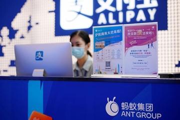 Bắc Kinh giáng thêm đòn, 'con cưng' của Jack Ma mất nguồn thu lớn