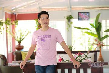 Nguyễn Phi Hùng: 44 tuổi chưa vợ, sở hữu nhà vườn 3000 m2