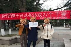 Nữ sinh Trung Quốc yêu cầu bỏ ngày con gái vì thấy bị xúc phạm