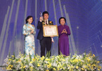 Lists of 20 outstanding, promising young Vietnamese announced