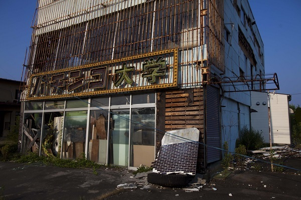 Tròn 10 năm sau thảm họa Fukushima, nhiều nơi vẫn vắng bóng người