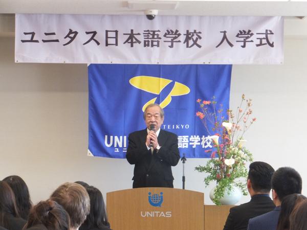 Nhật ngữ Unitas - ngôi trường thu hút du học sinh từ 20 quốc gia
