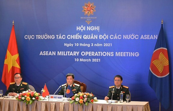 11th ASEAN Military Operations Meeting