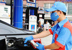 Petrol price to reach record high
