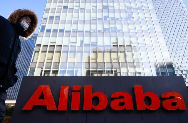 Alibaba có thể phải nộp phạt gần 1 tỷ USD