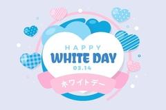 Lời chúc ngày Valentine trắng bằng tiếng Anh