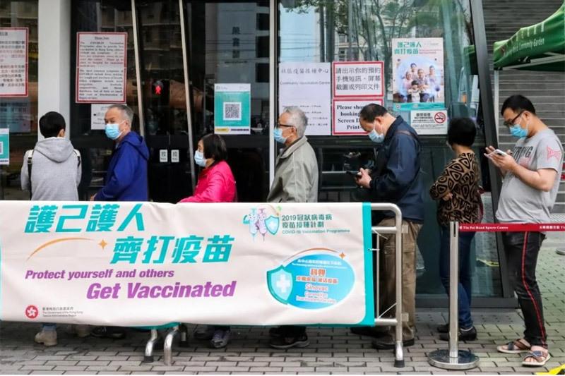 Hong Kong có 2 ca tử vong sau tiêm vắc-xin nội, thế giới hơn 80,5% khỏi Covid-19