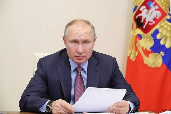 Hạ viện Nga thông qua luật giúp Tổng thống Putin tái tranh cử