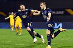 Mourinho bất lực, Tottenham bị loại sốc khỏi Europa League
