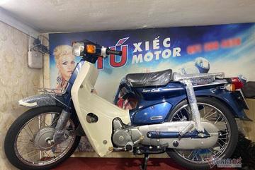 Honda Super Cub hơn 10 năm tuổi giá 200 triệu đồng tại Hà Nội