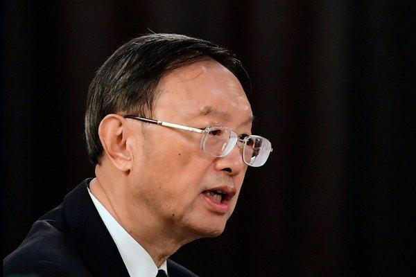 Ông Dương Khiết Trì nói tiếng Trung dài 15 phút khiến giới chức Mỹ bất ngờ