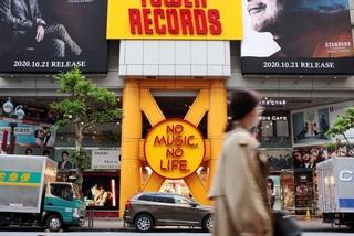 Lý do người Nhật thích mua đĩa CD hơn nghe nhạc online