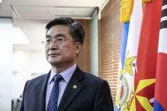 Hàn Quốc muốn tăng cường hợp tác quân sự với Nhật Bản