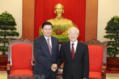 Lãnh đạo Việt Nam chúc mừng lãnh đạo Nhà nước, Chính phủ, Quốc hội Lào