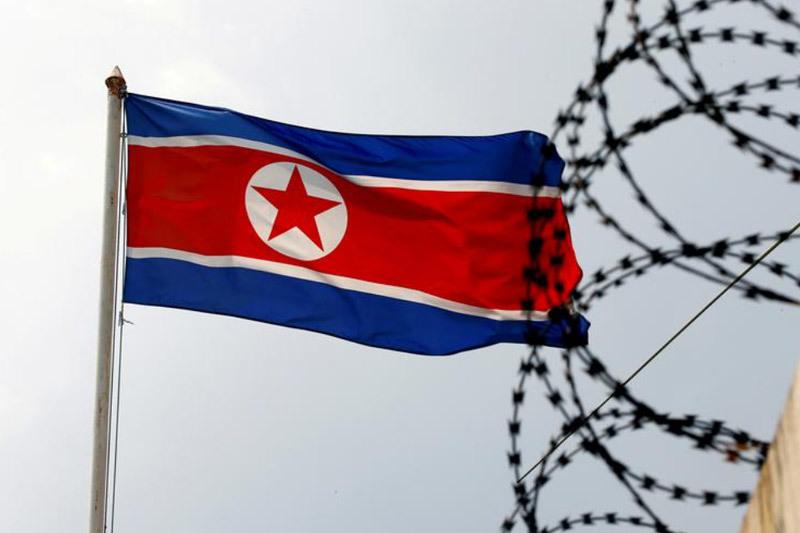Triều Tiên tố tội Liên Hợp Quốc