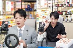 'Ông hoàng livestream' Trung Quốc xác lập kỷ lục bán hàng mới