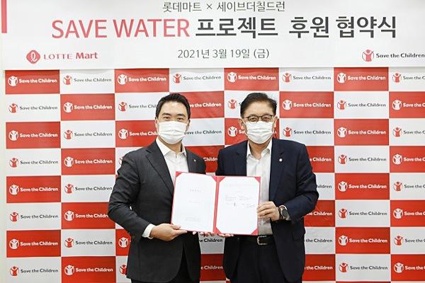 Lotte Mart Global chung tay cải thiện nguồn nước ở Cà Mau