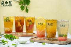 Điều gì làm nên hương vị đặc biệt của trà sữa YiHeTang?