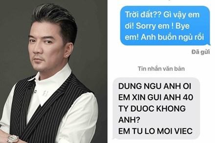 Đàm Vĩnh Hưng chửi nữ doanh nhân đòi 'mua giống' giá 40 tỷ