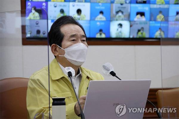 Hàn Quốc phát hành hộ chiếu vắc-xin Covid-19