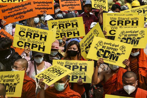 Quốc hội bị đảo chính ở Myanmar muốn lập chính phủ đoàn kết dân tộc