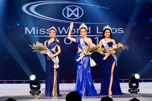 Hoa hậu Lào 2021 bị khán giả tố cáo gian lận 5 tuổi, đòi tước vương miện