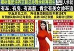 Bị điều tra vì lấy 'trai xinh gái đẹp' ra quảng cáo tuyển dụng