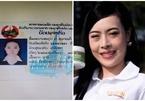 BTC xin lỗi, tân Hoa hậu Lào biến mất giữa scandal khai gian tuổi