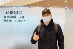 Đặng Văn Lâm đến Nhật Bản, chờ ra mắt Cerezo Osaka