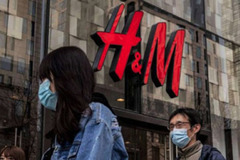 "H&M criticized for allegedly posting ""problematic"" map"