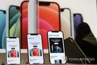 Hàn Quốc khuyến khích cạnh tranh dịch vụ 5G giá rẻ
