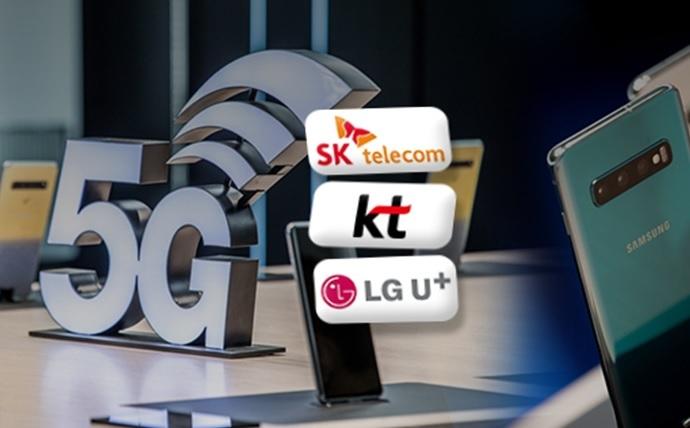 Hàn Quốc đạt gần 14 triệu người dùng 5G