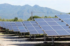 Investors of renewable energy projects to be chosen through bidding