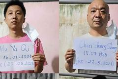 Phát hiện nhóm người đàn ông Trung Quốc nhập cảnh trái phép