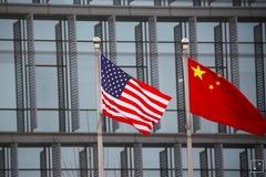 Mỹ liệt 7 công ty siêu máy tính Trung Quốc vào danh sách đen