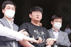 Kẻ cầm đầu vụ 'phòng chat thứ N' nhận mức án 34 năm tù giam