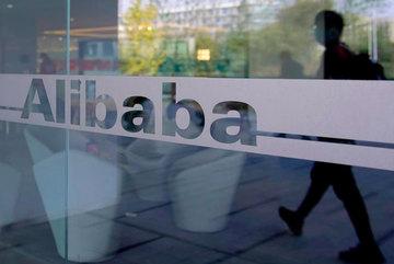 Alibaba hứa giảm các rào cản sau án phạt kỷ lục, cổ phiếu tăng mạnh