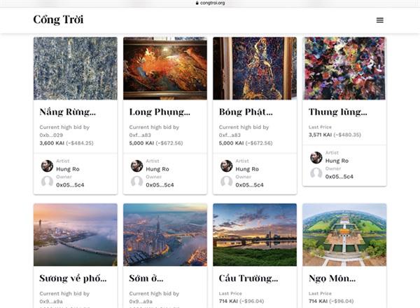 Sky Gate project,artworks,digital form
