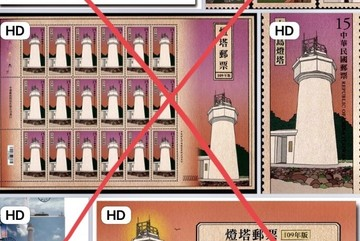 Taiwan issues stamps violating Vietnam's sovereignty